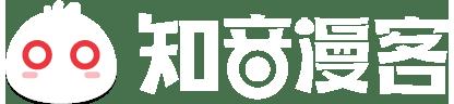 国内知名原创动漫平台_斗破苍穹漫画官网_知音漫客网